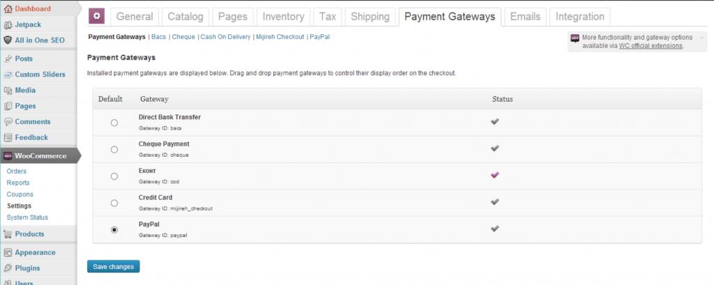 Go to WooCommerce settings